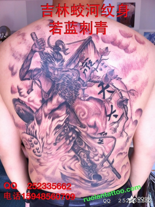 齐天大圣纹身