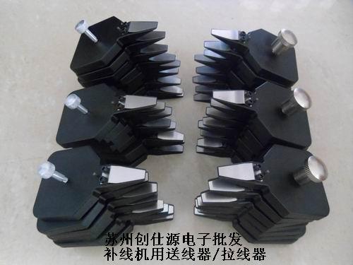 苏州上海广东重庆批发补线机送线器锡铜线