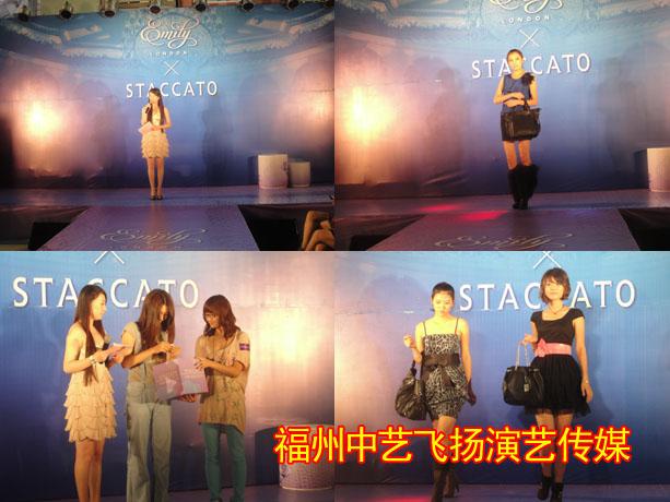 福州演藝網:思加圖新品(東街東百)發布會1