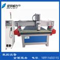 沙发压轮雕刻机@北京沙发压轮雕刻机